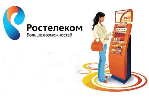 Заплатить за телефон мегафон с банковской карты - 5f7
