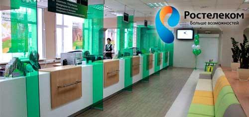 Как оплатить услуги Ростелеком через Сбербанк