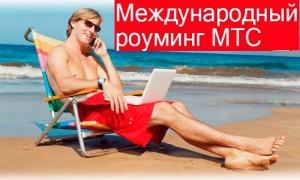 очки хиппи купить в украине